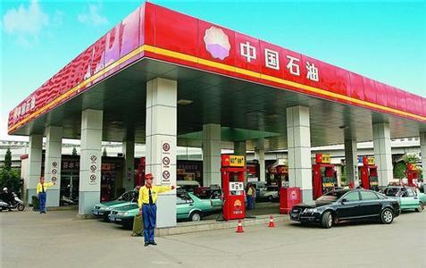 终端加盟站:满洲里扎区加油站